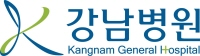강남병원(용인)