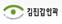 김진갑안과의원
