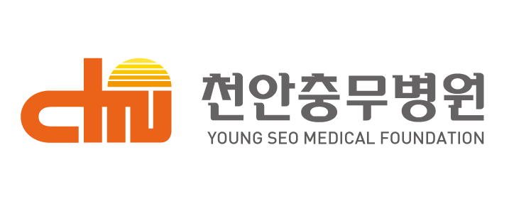천안충무병원