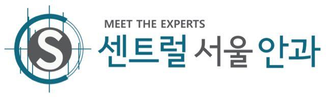 센트럴 서울안과