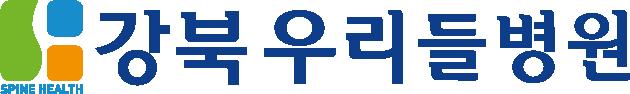 강북 우리들병원