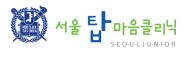 서울탑정신과의원